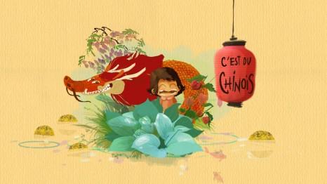 Le pilote de «C'est du Chinois» proposé par Dailymotion sur sa chaîne Art et création