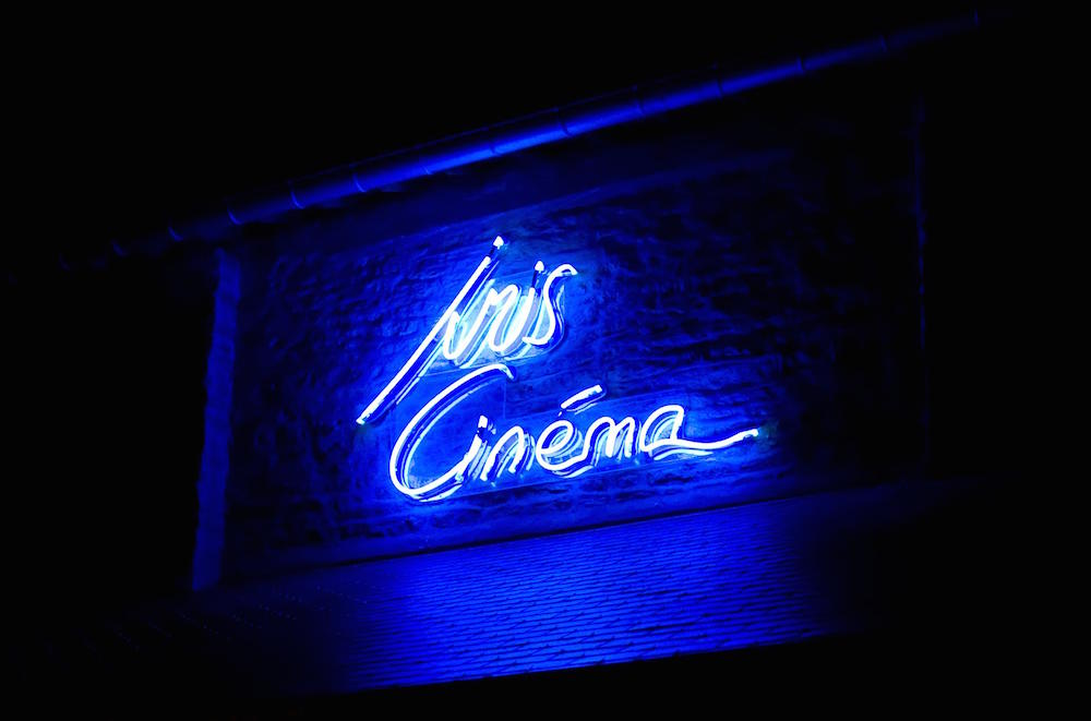 Iriscinema